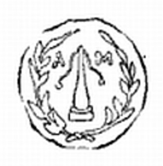 Agyieus - Illustration of a coin of Apollo Agyieus from Ambracia, depicting the conical representation of the god.