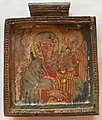 Colección Miguel Gallés Icono etíope colgante (II) XVII-XVIII 10x8 cm.jpg