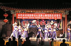 Columbia City Jazz Dance Company - Columbia City Jazz Dance Company in China during a five-week tour in 2006.