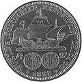 Columbian1892 rev.jpg