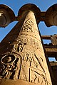 Columns at Hypostyle hall of Karnak Temple in Luxor Egypt.jpg
