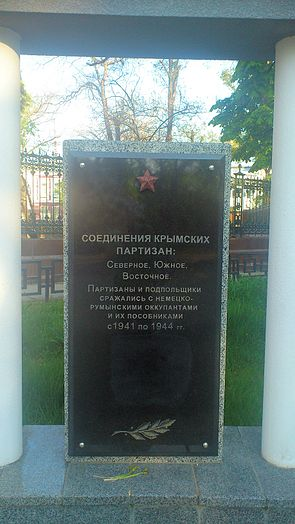 Commemorative plaque 2 (OT-34 in Simferopol).jpg