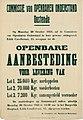 Commissie van openbare onderstand Oostende.jpg