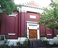 Community Synagogue St. Mark's Evangelical Lutheran Church.jpg