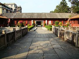 Confucianism school of Haiyang County.JPG