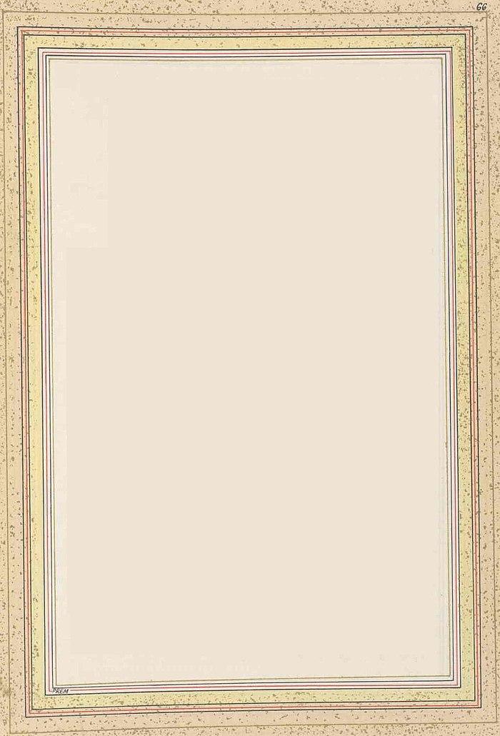 Constitution of India (calligraphic) 139.jpg