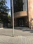 Consulat thaïlandais - Erevan (Arménie).JPG
