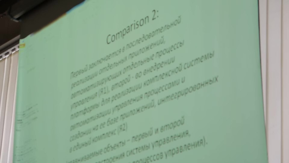 Файл:Contrast and Comparison (Ru-RSTreebank) by Sokolova Elena at Corpora-2019.webm