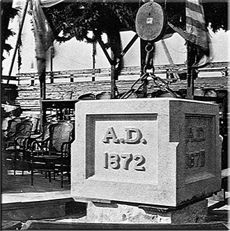 Michigan State Capitol - The cornerstone for the current state capitol being lowered into place