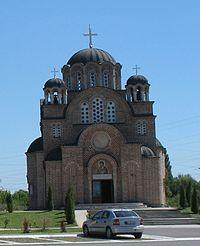 Crkva svetog Luke u Krnjaci2.jpg