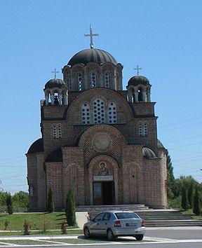 Krnjaca Beograd Wikipedia