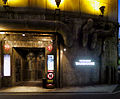 Cyber Kowloon Walled City - 02. Warehouse entrance & neonsign - Warehouse Kawasaki, 2014-06-02 (by Ken OHYAMA).jpg