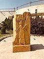 Cyrus the Great statute in Golbarg Park.jpg