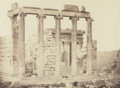 D. Constantin, Erechtheion, the Acropolis, Athens, 1860s, Albumen print, 26.6 x 37.0 cm, MoMA, 50.1982.png