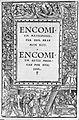 D. Erasmus, Encomium matrimonii... Wellcome L0015290.jpg