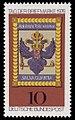 DBP 1976 903 Tag der Briefmarke.jpg