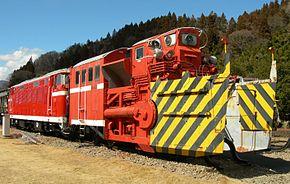 日本国铁DD53型柴油机车
