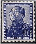 DDR-Briefmarke 1951 Mao Zedong 50 Pf.JPG