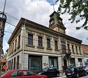DSC 3493 juznomoravska banka Nis.jpg