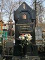 Danilov Cemetery 20170314 133243.jpg