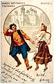Danses nationales Trepaka crop.jpg