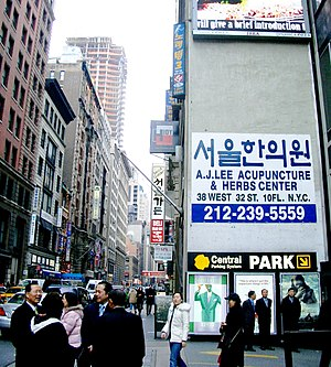 Korean Americans - Korean Americans have achieved a high demographic profile in some U.S. cities, including New York City.