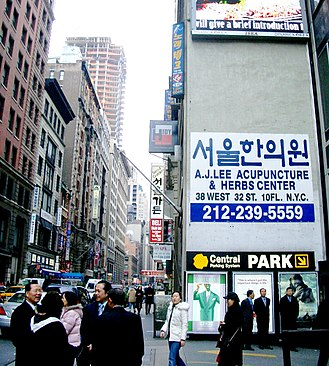Korean Americans in New York City - Image: Day 124ckoreatown