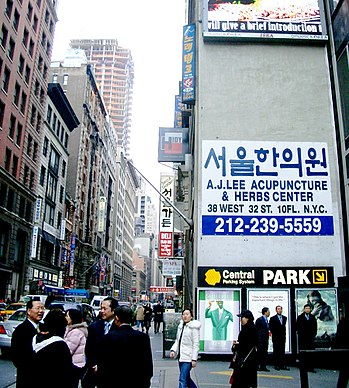 Koreans in New York City - Wikipedia