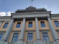 Day169Round5 - Stockholm Wikimania 2019.jpg