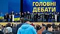 Debates of Petro Poroshenko and Vladimir Zelensky (2019-04-19) 08.jpg