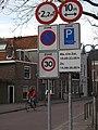 Delft nov2010 154 (8338265854).jpg