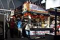 Deli stall - Plymouth Market - geograph.org.uk - 1599318.jpg