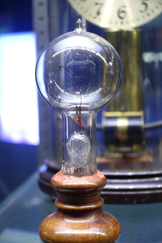 File Demonstration Light Bulb Stated To Be The First