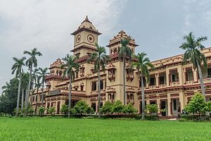 Banaras Hindu University - Dept of Electrical Engineering IIT-BHU