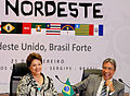 Dilma Rousseff e Marcelo Déda 2011.jpg