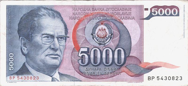 5000 dinara 1985 800px-Dinar_5000_s