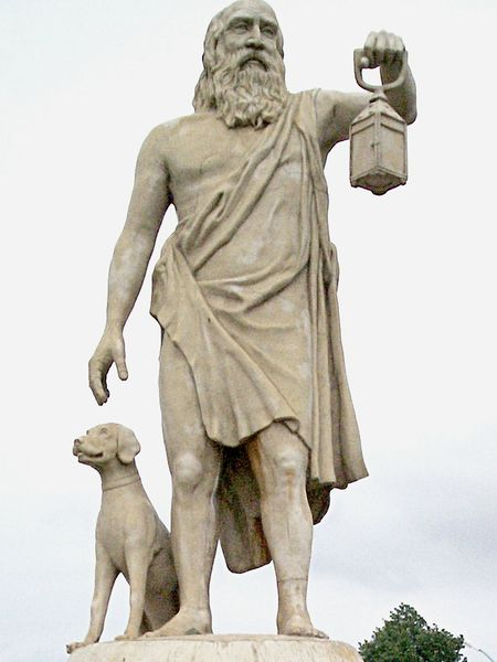 File:Diogenes-statue-Sinop-enhanced.jpg