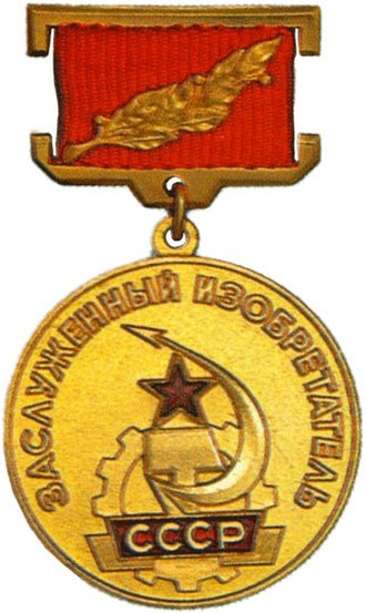 "Merited Inventor of the USSR - Obverse of the chest badge ""Merited Inventor of the USSR"""