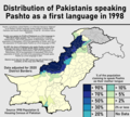 Distribution of Pakistanis speaking Pashto as a first language in 1998.png