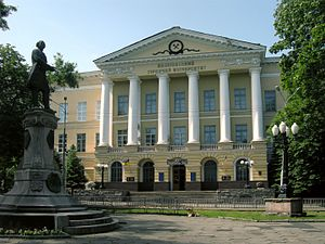 National Mining University of Ukraine - The main building of the National Mining University is located on Karl Marx Prospect, Dnipro's main urban thoroughfare.