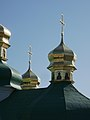 Domes of the Saviour at Berestove 2.jpg
