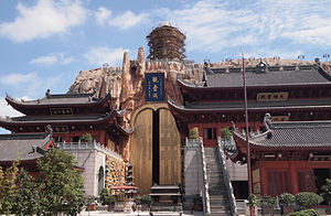 Donglin Temple (Shanghai) - Guan Yin Hall of the temple