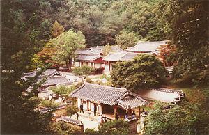 Dosan Seowon - Image: Dosanseowon 1