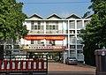 Dounan High School , Yunlin (Taiwan).jpg