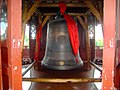 Du Fu Thatched Cottage Museum Bell in the Pagoda - panoramio.jpg
