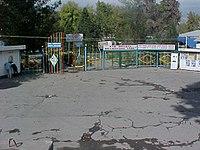 Dushanbezoo entrance.JPG