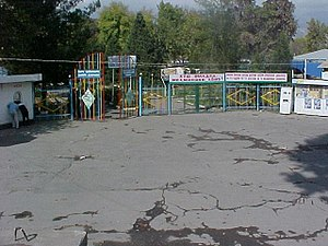 Dushanbezoo entrance.JPG