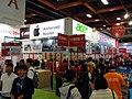 E-life Mall booth, Softex Taipei 20180429.jpg