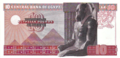 EGP 10 Pounds 1976 (Back).png