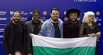 Equinox (Bulgarian band) - Equinox at the Eurovision Song Contest 2018 (l-r: Vlado Mihailov, Johnny Manuel, Georgi Simeonov, Trey Campbell, Zhana Bergendorff)